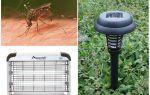 Luzes de mosquitos para a rua e em casa