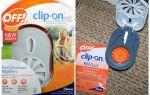 Off Clip-On repelente de mosquitos com baterias