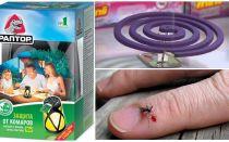 Como se livrar dos mosquitos no país