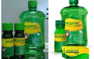 Medilis: Anticlope, Tsiper, Super de insetos