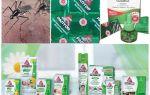 Remédios para mosquitos e carrapatos