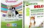 Coleiras de pulgas para gatinhos