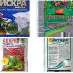 Medicamentos Whitefly