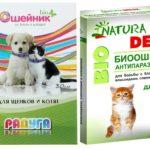 Colares biológicos para gatinhos