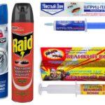 Géis e sprays de insetos