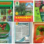 Produtos químicos tóxicos eficazes de pulgões