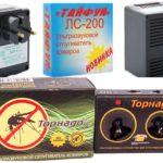 Repelentes de insetos Typhoon e Tornado