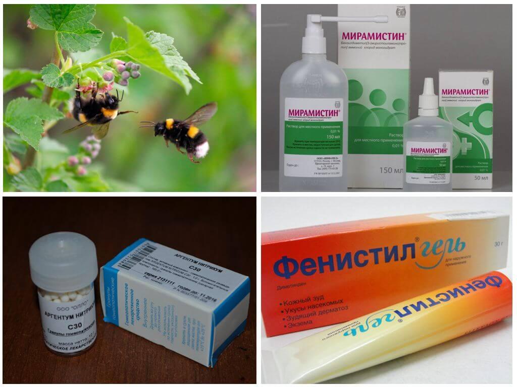 Tratamento de mordida de inseto