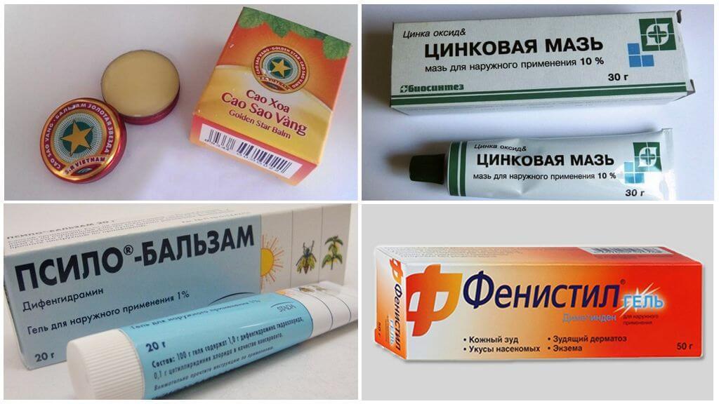 Drogas para picadas de mosquito