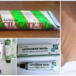 Preparativos para o tratamento de picadas de mosquito